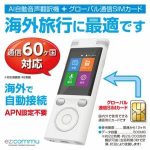 ◆主な仕様◆ 【画面サイズ】カラー約2.0インチ 320×240 タッチパネル 【Wi-Fi】802...