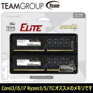 増設メモリ TEAM チーム  デスクトップメモリ 16GB 8GB×2 TED416G2666C19DC01  PC21300 DDR4 2666MHz 8GB 2枚組 DDR-2666 オーバークロック|try3