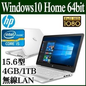 =ポイント2倍= ノートパソコン ノートPC HP Pavilion 15-au100 Win 10 15.6型 フルHD 第7世代 Core i5 4GB 1TB DVD 無線LAN B&Oスピーカー Y4F90PA-AAAA