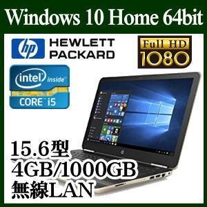 【今だけポイント2倍!】【新品】HP Y4F92PA-AAAA HP Pavilion 15-au100 スタンダード Windows10 Core i5 4GB 1TB HDD DVD