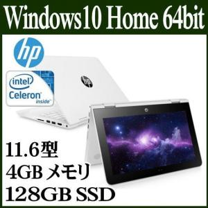HP ノートパソコン 新品 本体 Windows10 Home 64bit 11.6型 タッチパネル Celeron 4GB 128GB SSD USB3.1 HDMI SDカード x360 11-ab000 3FS04PA-AAAK
