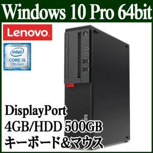 ■主な仕様■ 【OS】:Windows 10 Pro 64ビット 【CPU】: インテル Core ...