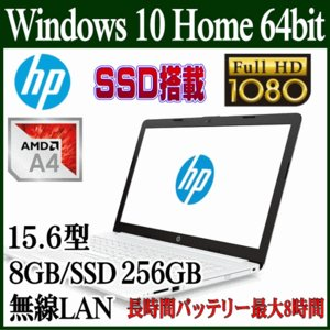 ■主な仕様■ OS Windows 10 Home 64bit CPU:AMD A4-9125 (2...
