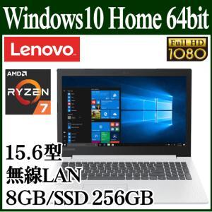 Lenovo レノボ ノートパソコン 新品 15型 SSD Ideapad 330S ブリザードホワイト Windows10 Home 15.6型 フルHD AMD Ryzen 7 2700U 8GB SSD 256GB 81D2001RJP|try3