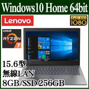 Lenovo レノボ ノートパソコン 新品 15型 SSD Ideapad 330S オニキスブラック Windows10 Home 15.6型 フルHD AMD Ryzen 7 2700U 8GB SSD 256GB 81D2001PJP|try3