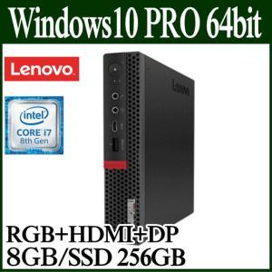 Lenovo レノボ デスクトップパソコン ThinkCentre M920q Tiny Windows10 Pro 64bit Core i7 8GB 256GBSSD キーボード マウス 10RS0000JP|try3