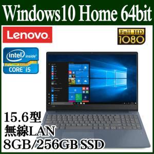 OS:Windows 10 Home 64bit CPU:Core i5-8250U プロセッサー ...