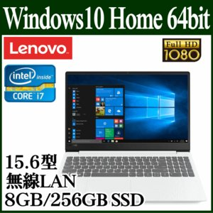 OS:Windows 10 Home 64bit CPU:インテル Core i7-8550U メモ...