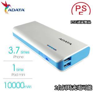 ADATA モバイルバッテリー 大容量 10000mAH APT100-10000M-5V-CWHB...