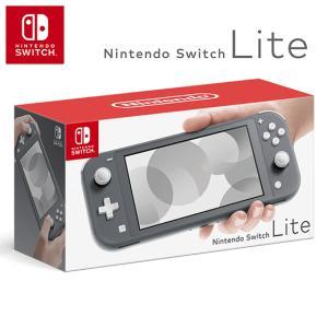 新品 任天堂 Nintendo Switch Lite ニンテンドースイッチライト グレー HDH-...