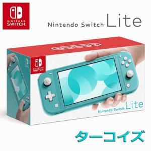新品 任天堂 Nintendo Switch Lite ニンテンドースイッチライト ターコイズ HD...