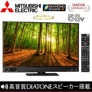 MITSUBISHI REAL 58V型 4Kチューナー内蔵 LED液晶テレビ 4K A-RA100...