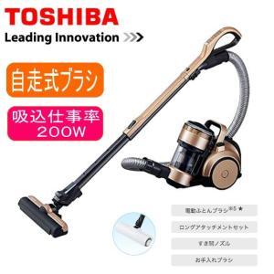 TOSHIBA VC-MG920-N 掃除機 サイクロン 東...