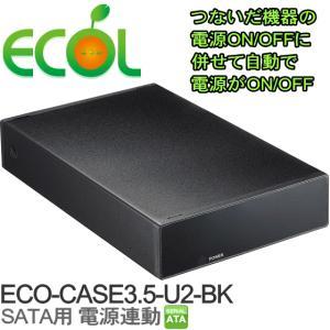 "Groovy ECO-CASE3.5-U2-BK HDDケース HDDをUSB 3.5""HDD-US..."