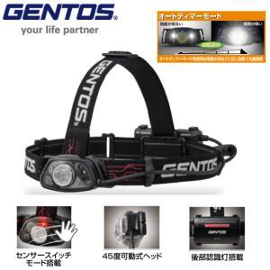 ジェントス ヘッドライト LED GENTOS ダブルセンサー HX-133D 220LM 8時間-62時間点灯 ワイドビーム 照射距離 109m 耐塵 防滴 IP64準拠 1m落下耐久 HX133D