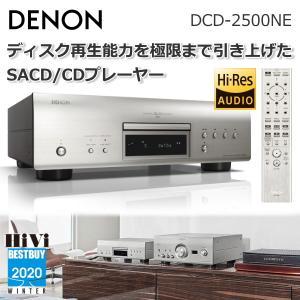 「Advanced AL32 Processing Plus」  ハイレゾ音源にも対応する、デノン独...
