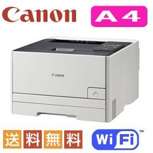 国内正規品 Canon LBP7110C レーザープリンター A4対応 カラー・モノクロ14枚/分 給紙150枚 無線LAN 有線LAN スリープ時0.9W 省エネモデル Satera サテラ|try3