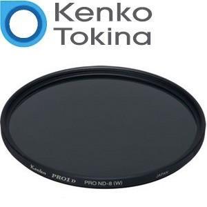 【あすつく】【新品】 Kenko ケンコー52mm ND8 PRO1 Digital プロテクター(W)  レンズ プロテクター デジタルカメラ 専用設計