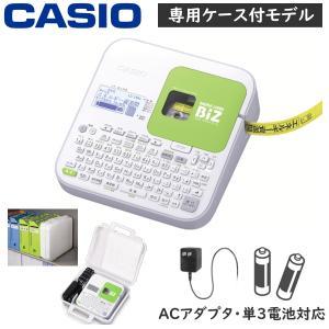 【優れた文字変換】   株式会社ジャストシステムの日本語入力システム「ATOK」を搭載。  文字入力...