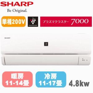 エアコン シャープ AY-J40DH2-W 主に14畳用 省スペース プラズマクラスター7000 A...