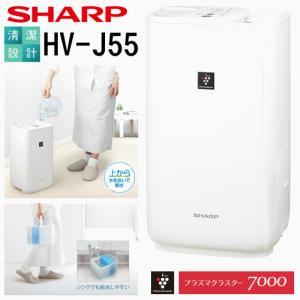 シャープ SHARP 加湿器 ハイブリッド式 レギュラータイプ HV-J55-W 9〜15畳 550...
