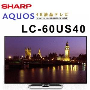 SHARP 4K対応液晶テレビ!HDMI端子4個 3D対応 ...