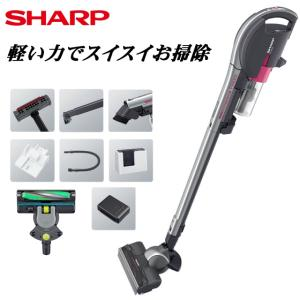 SHARP シャープ EC-SX530-P コードレススティ...
