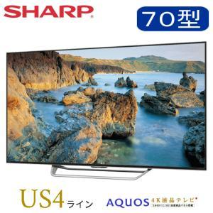 【標準設置無料】【在庫あり】 SHARP LC-70US4 シャープ 70V型 アクオス 直下型LEDパネル ハイビション液晶テレビ 低反射パネル LC70US4 70インチ|try3