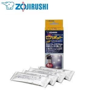 象印 電気ポット 加湿器内容器洗浄用 CD-KB03 ピカポット 電気ポット内容器洗浄用 クエン酸