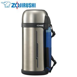 象印 ステンレスボトル TUFF 1.5L 水筒 内面フッ素コート 本体丸洗いOK 分解せん SF-CC15-XA