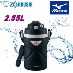 象印 ミズノ MIZUNO ボトル・ジャグ ウレタンボトル 2.55L 保冷専用ジャグ ブラック エアーベント構造 DJ-CM25-BA 水筒