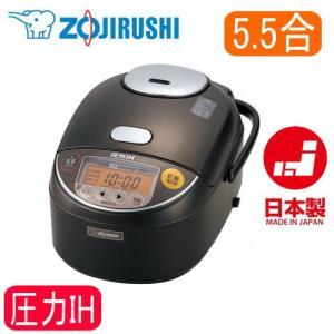 象印 炊飯器 極め炊き NP-ZF10-TD 5合 ZOJI...