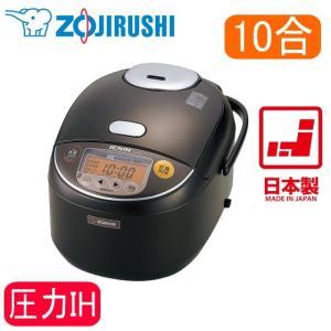 象印 NP-ZF18-TD 炊飯器 極め炊き 1升 圧力 I...