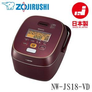 象印 炊飯器 極め炊き NW-JS18-VD 炊飯ジャー 1...