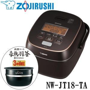 ◆ 主な仕様 ◆  【炊飯容量(白米L)】0.18〜1.8(1升) 【最大炊飯容量区分】    電磁...