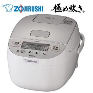 ■主な仕様■  【炊飯容量(白米L)】0.09〜0.54(0.5〜3合) 【炊飯時消費電力(W)】4...