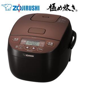 ■主な仕様■ 【炊飯容量(白米L)】0.09〜0.54(0.5〜3合) 【炊飯時消費電力(W)】49...