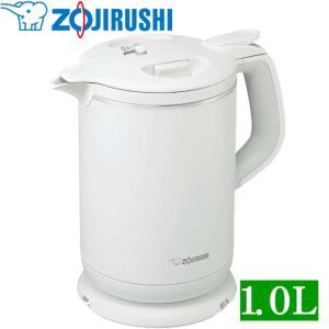 象印 ZOJIRUSHI CK-AX10-WA 電気ケトル 1.0L ホワイト 1時間あったか保温 ...
