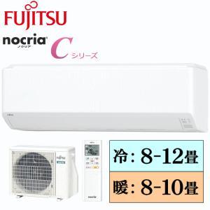富士通ゼネラル ルームエアコン nocria ノクリア Cシリーズ AS-C28J-W 冷房8-12...
