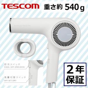 2年保証 TESCOM テスコム プロフェッショナル プロテクトイオン NIB2600(H) アッシュ ヘアードライヤー  ヘアドライヤー 風量 静電気  NIB2600H NIB2600-H|try3