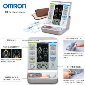 【温熱治療:電気治療の前や後には、肩・腰の広範囲を包み込んで温める                 ...