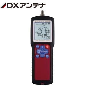 DXアンテナ 地上デジタル CS BS放送用レ...の関連商品3