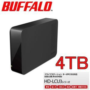 BUFFALO バッファロー 外付HDD ターボPC EX2対応 静音設計 省エネ 4TB PC TV レコーダー USB3.0 USB2.0 Windows Mac プレステ3 ビデオカメラ HD-LC4.0U3-BK
