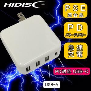 PD対応AC充電器 4ポート HI-DISC ハイディスク USB-Cx1 USB-Ax3 最大3.4A 急速充電QC4.0対応 ホワイト ML-PDUS3P36W|try3