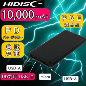 充電器 モバイルバッテリー 10000mAh PD 18W USB-C Type-C microUS...