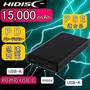 充電器 モバイルバッテリー 15000mAh PD 18W USB-C Type-C microUS...
