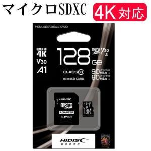 マイクロSDカード 128gb MicroSDXC 4K対応 超高速 スマホ ドローン デジカメ class10 UHS-1 V30 A1 最大転送 90MB 最大書込 60MB HIDISC HDMCSDX128GCL10V30|try3