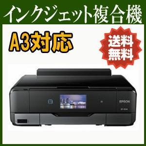 EPSON プリンター インクジェット複合機 Colorio EP-10VA A3対応 無線LAN Wi-Fi Direct スマートフォンプリント