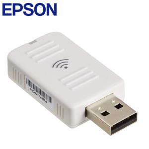 エプソン プロジェクター用 無線LANユニット ELPAP10 USB|try3