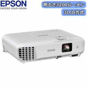 エプソン プロジェクター EPSON EB-S05 ビジネスプロジェクター 本体 新品 3LCD方式 最大3倍明るい SVGA 3,200lm デジタルズーム ピタッと補正 HDMI端子